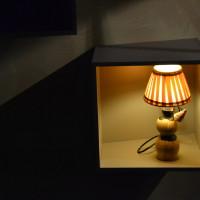 Japanlight